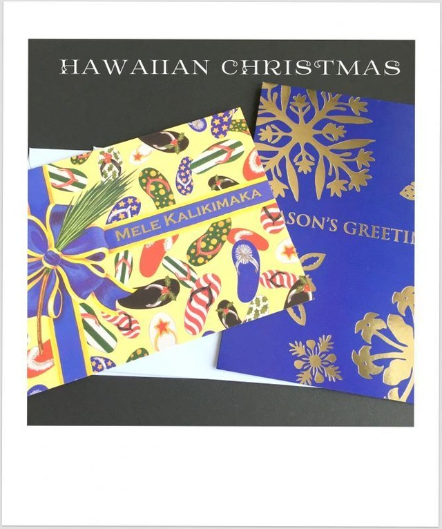 "Hawaiian Holiday cards 2 SET ""Quilt:Slippa"