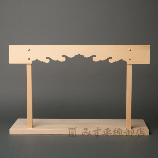 棚板 スプルス材製 3尺6寸5分