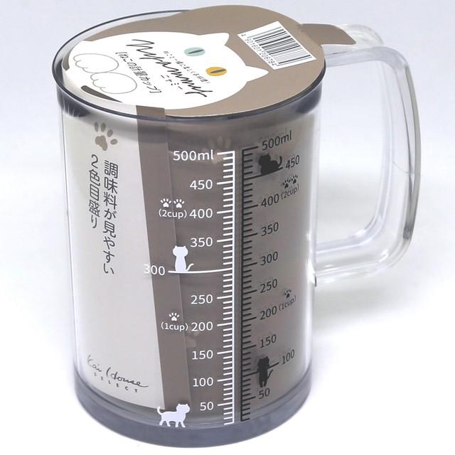 猫計量カップ(ニャミー)500ml