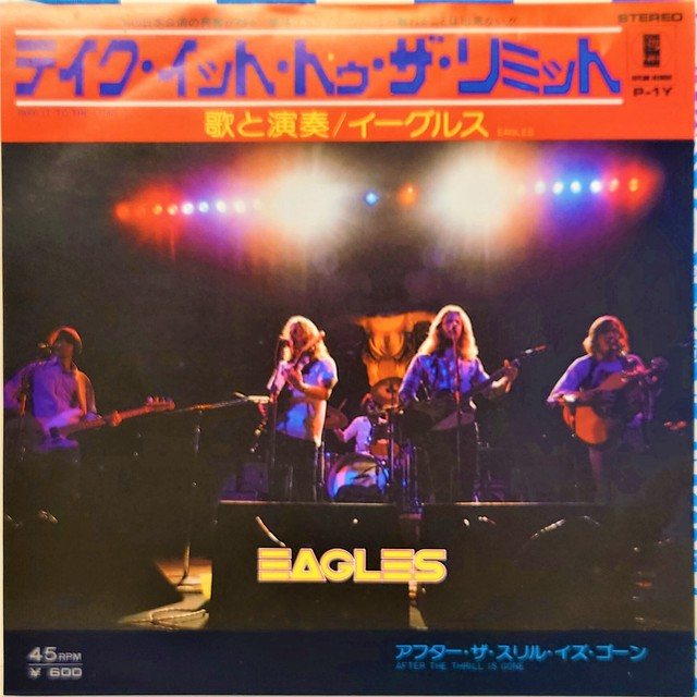 [中古7inch]  Eagles ‎– Take It To The Limit