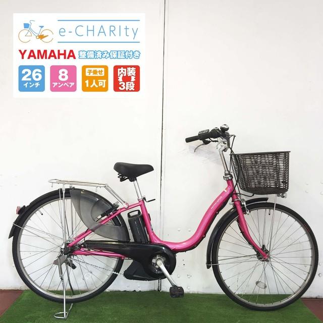 電動自転車 ママチャリ YAMAHA PASナチュラL キャンディピンク 26インチ【YV002】【横浜】
