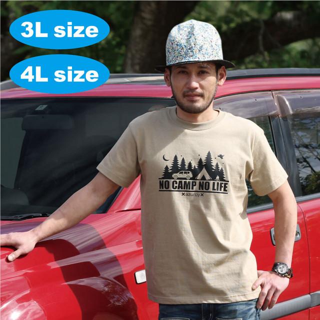 車や文字をカスタマイズできるTシャツ!NO CAMP NO LIFE Tシャツ(3L・4Lサイズ限定)