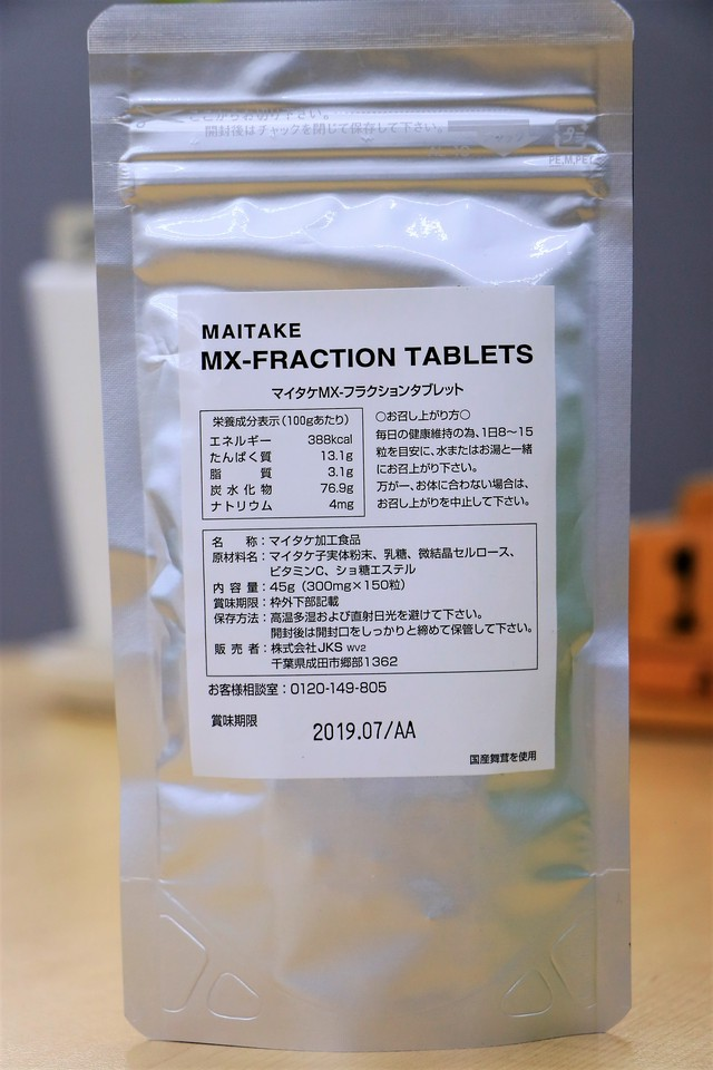 MAITAKE MX-FRACTION TABLETS