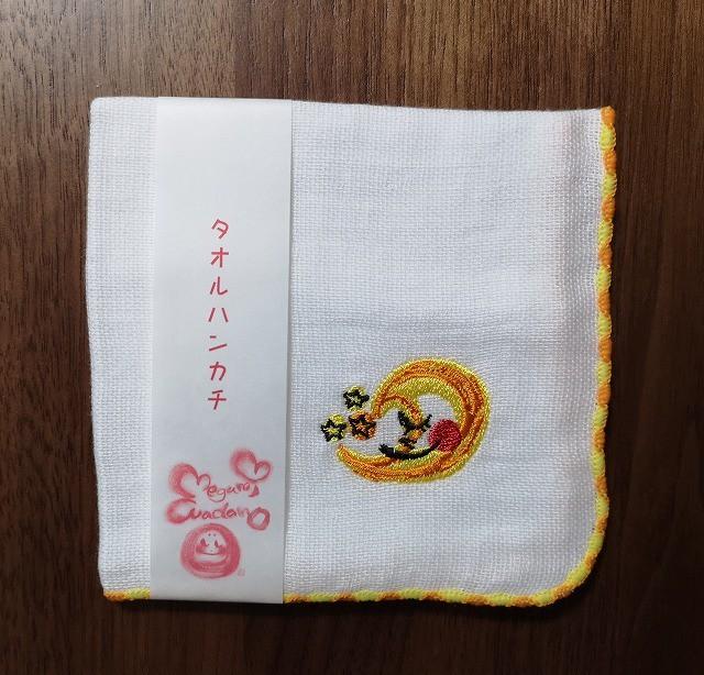刺繍タオル お月さま