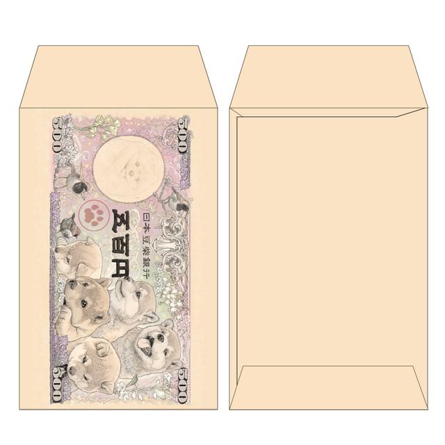 豆柴紙幣 合皮キーホルダー(商品サイズ:約40mm×70mm)