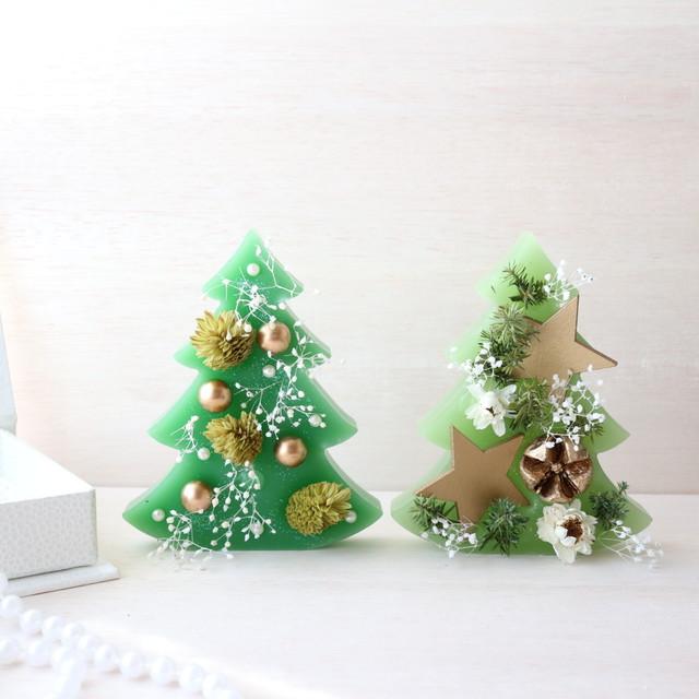 クリスマスツリー♡置き型アロマワックスサシェ