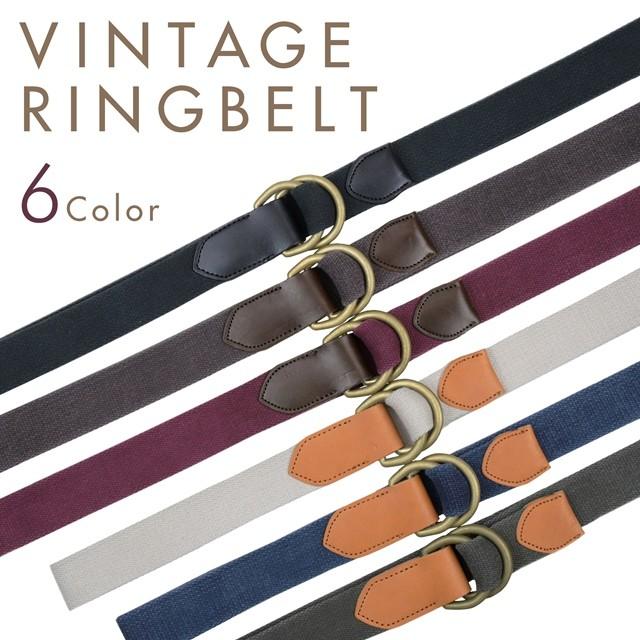 名入れ 刻印付 ヴィンテージ 真鍮 ヌメ革 リングベルト メンズ レディース コットン 綿 レザー 7サイズ オーダーメイド プレゼント ギフト