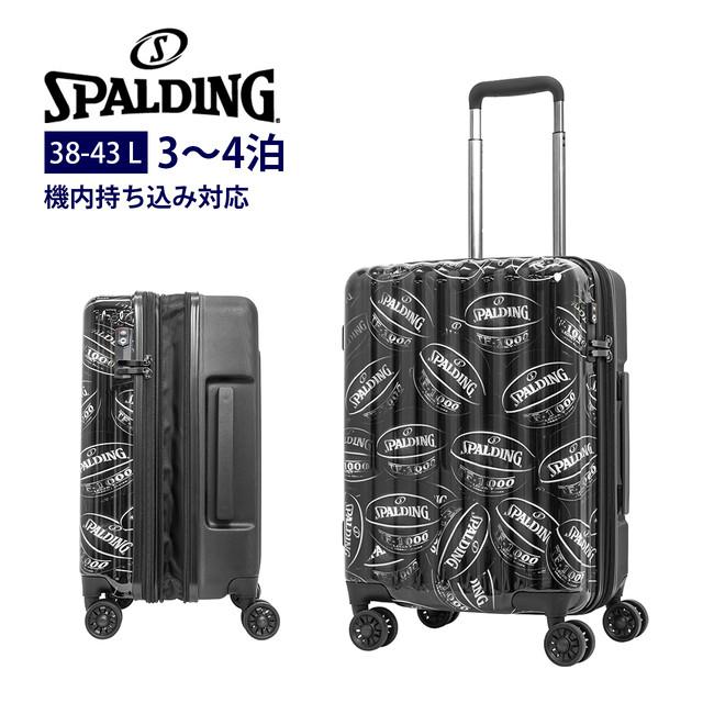 SP-0704-55 SPOLDING スポルディング キャリーケース