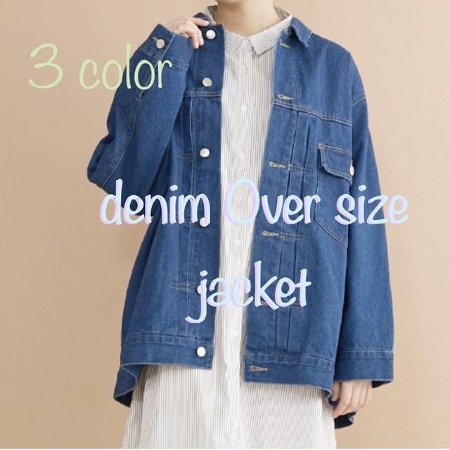 〜denim jacket〜 オーバーシルエット デニム ジャケット Spring
