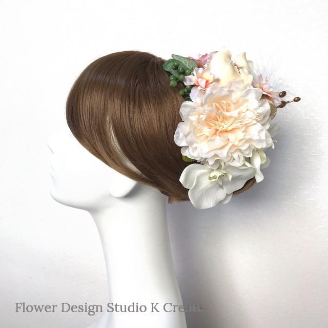 ピオニーと胡蝶蘭のヘッドドレス  成人式 和装婚 羽 ピオニー 芍薬 髪飾り 造花 アーティフィシャルフラワー