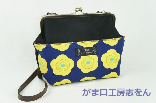 黄色いお花の がま口バッグ (ショルダーバッグ)