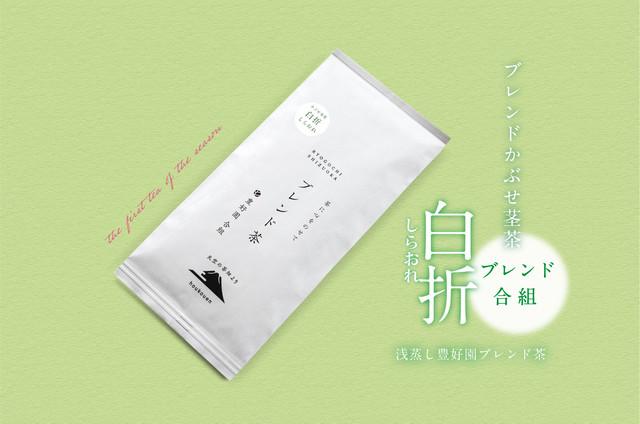 ブレンド 茎茶【白折 しらおれ】80g