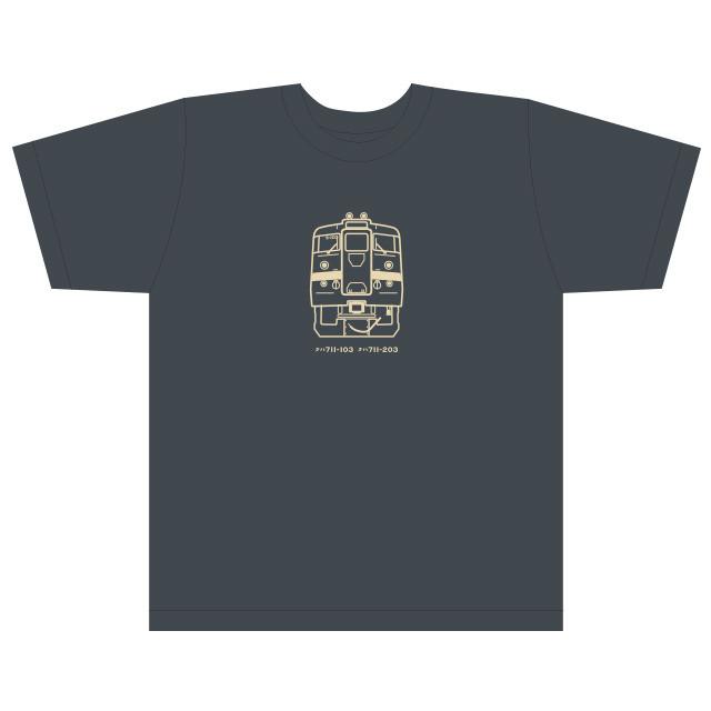 クハ711  Tシャツ タイプA