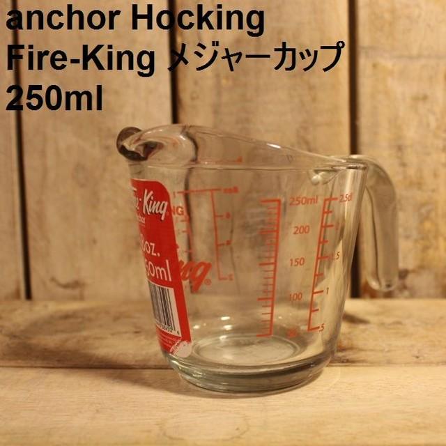 アンカーメジャーカップ250ml