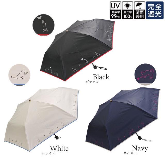 猫傘(晴雨兼用おりたたみ雨傘日傘ねこ刺繍)