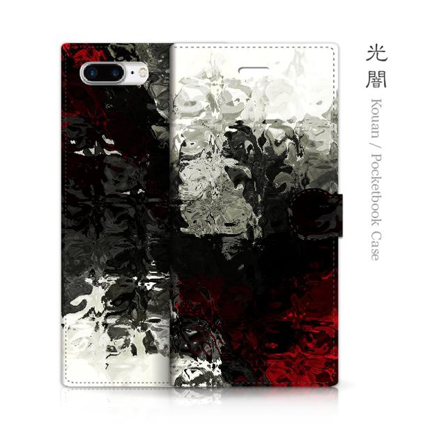 光闇 - 和風 手帳型iPhoneケース