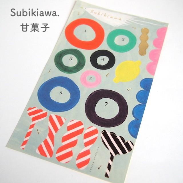 【Subikiawa.】シール「甘菓子」