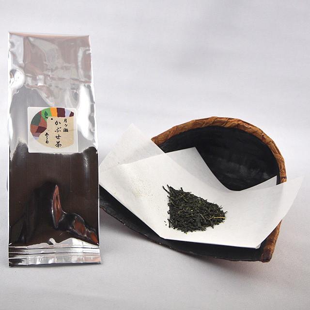 店主焙煎「月ヶ瀬 かぶせ茶」 45g袋入