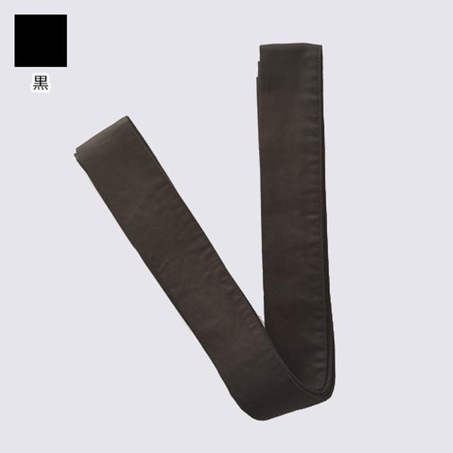 結び帯 黒 綿【日本製】よさこい衣装 太鼓衣装 飲食店ユニフォーム