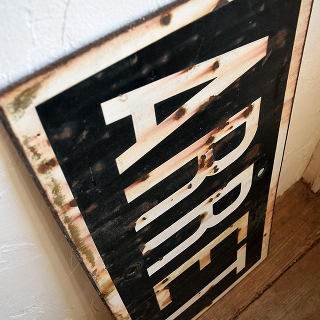 サインプレート 看板 「ARRET」