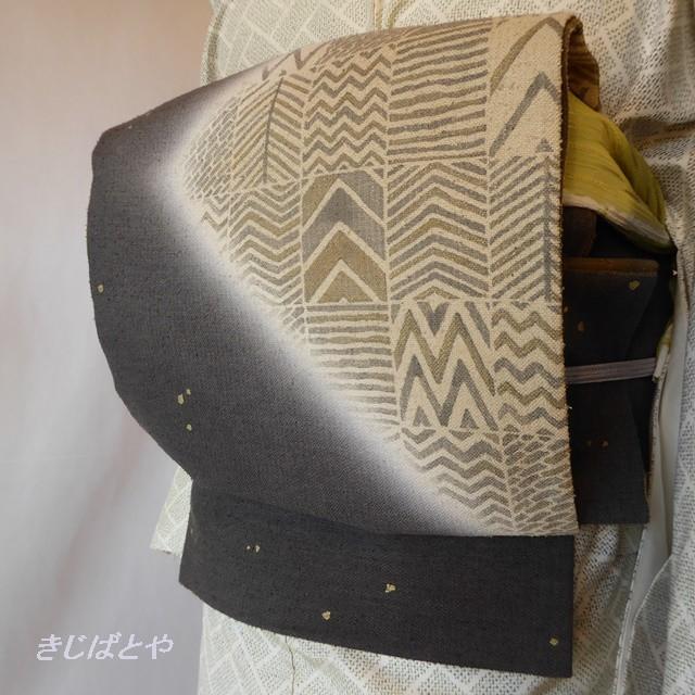正絹 宍色の洒落袋帯
