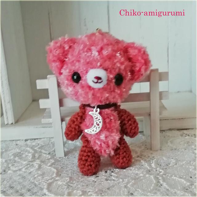 Chiko-amigurumi:キーホルダー キラキラピンクくまちゃん♪