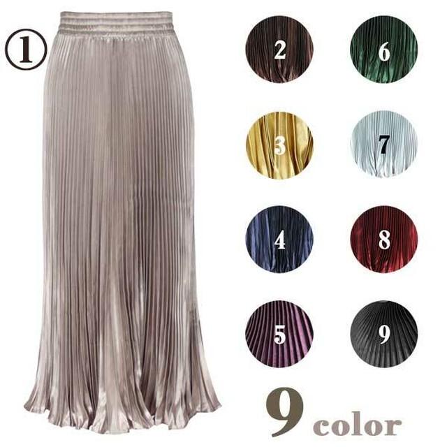 9カラー サテン プリーツスカート ゆったりタイト ロング