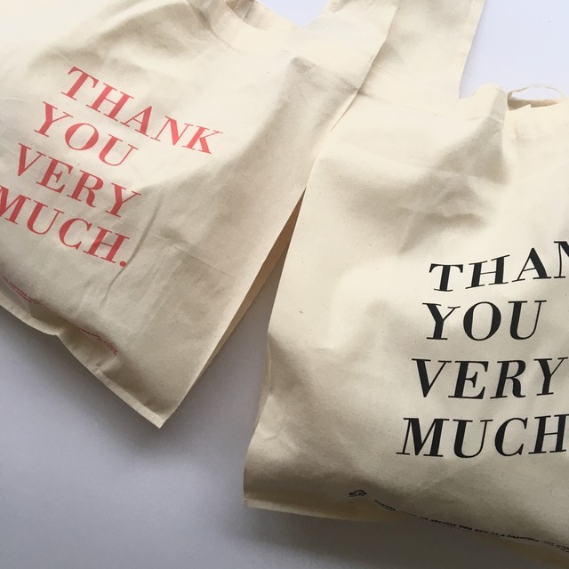 Thank you very much Bag L
