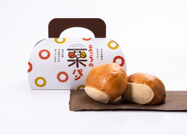 【秋限定!数量限定】まころの栗パン 2個入りボックス