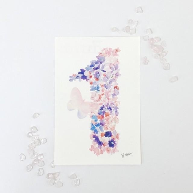 ポストカード No.1
