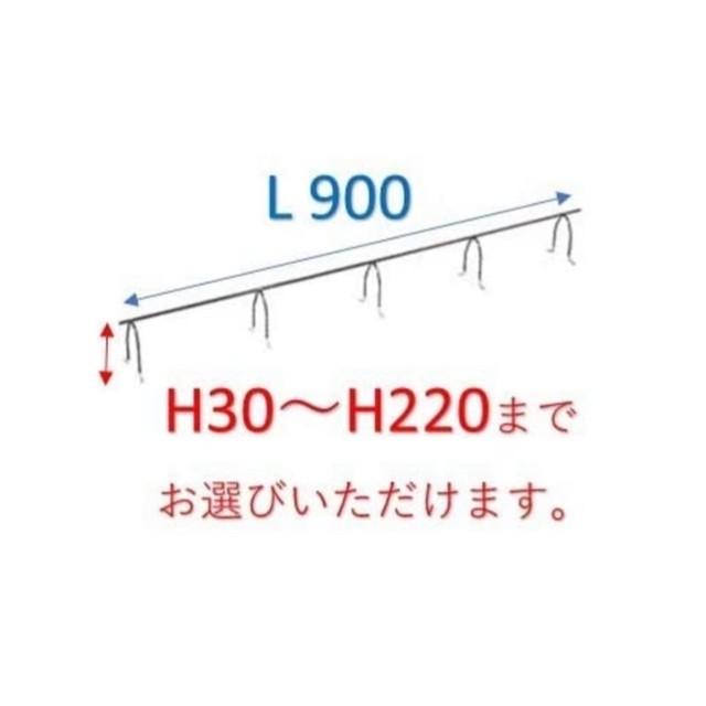 バー型スペーサー 防錆付 (H180×W900 100個入)