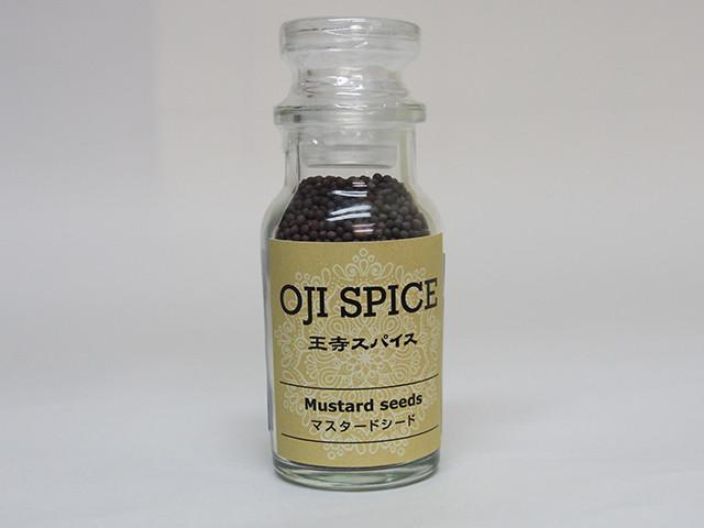 マスタードシード(瓶)40g