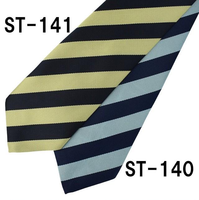 ストライプ柄ネクタイ