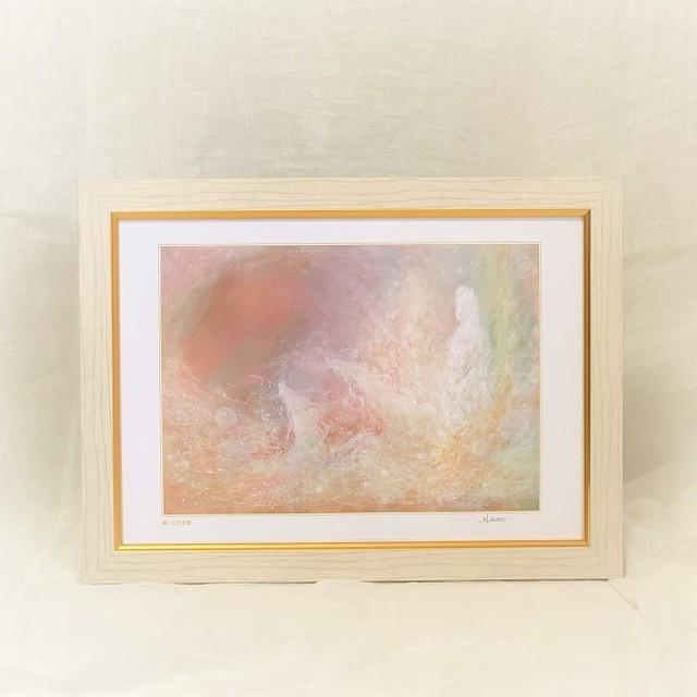 『遍く広がる愛』【神様の絵】A4サイズ 額入 ヒーリングアート