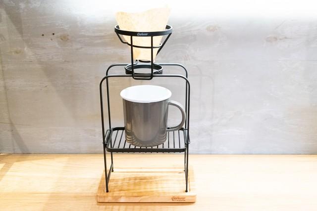 Qahwa COFFEE DRIPPER STAND