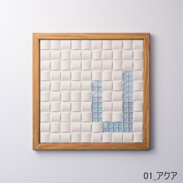 【U】枠色ナチュラル×ガラス インテリア アートフレーム 脱臭調湿(エコカラット使用)