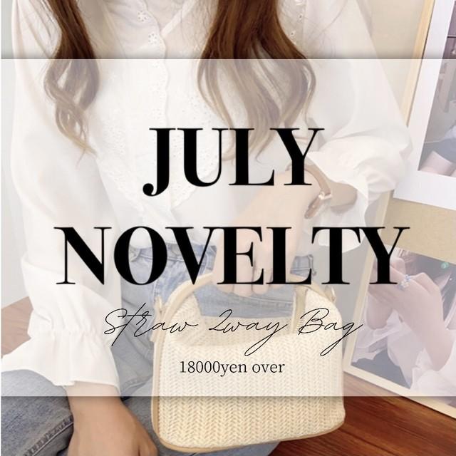 【7月ノベルティー】18000円以上お買上げの方にプレゼント!