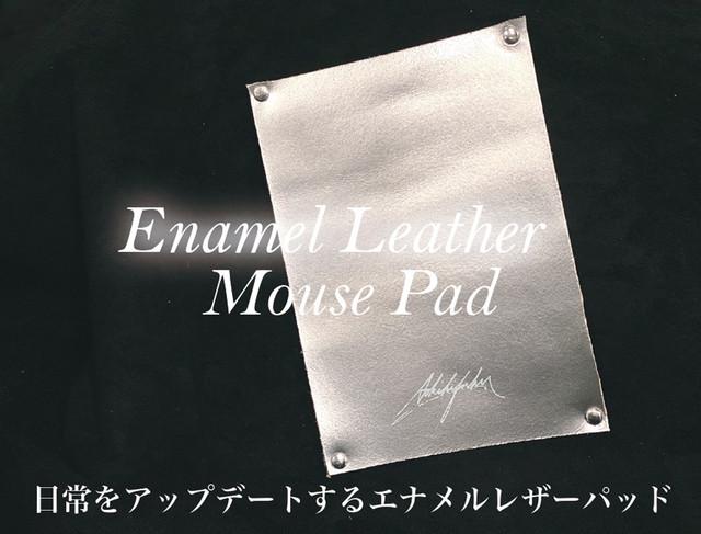 [限定素材] レザーマウスパッド SILVER LEATHER