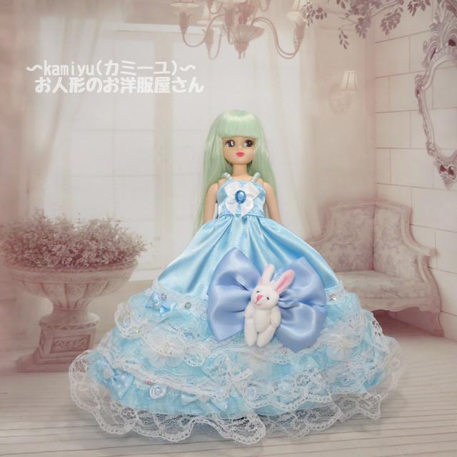 リカちゃんパーティドレス(水色1)