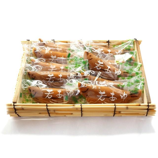 若鮎  籠15本入り 風呂敷付き (ご進物用)