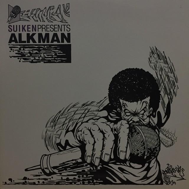 ALKMAN / SUIKEN