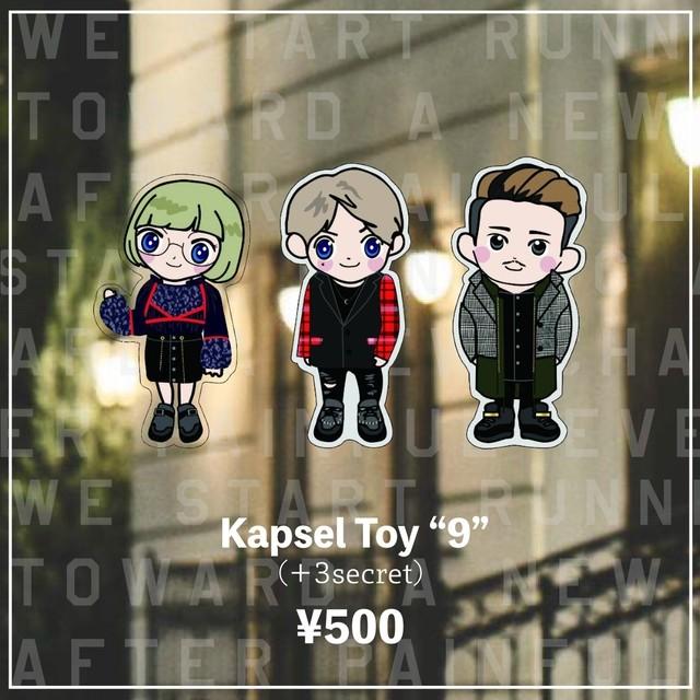 """【ツアー会場限定】Capsule toy """"9"""""""