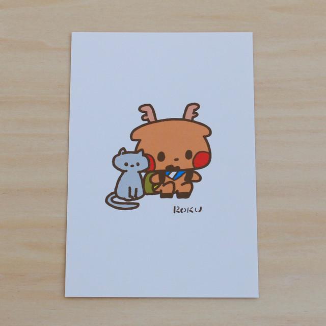 ポストカード_ よりみち