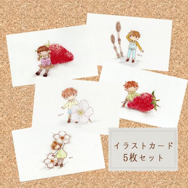 3月・4月のイラストカード(5枚セット)
