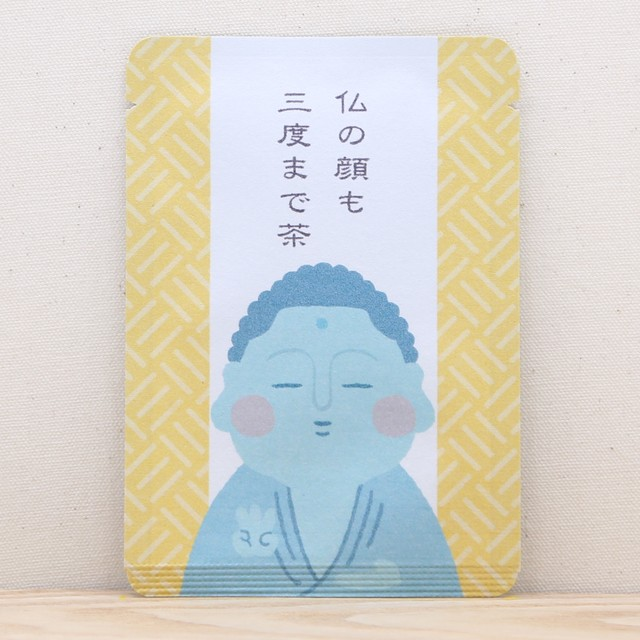 仏の顔も三度まで茶(ブルー)|ごあいさつ茶