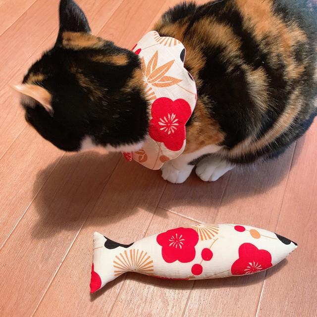 猫のおもちゃ またたび入り お魚けりけり 和柄 けりぐるみ