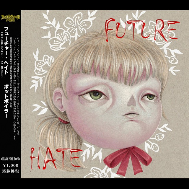 FUTURE HATE『Potboiler』CD