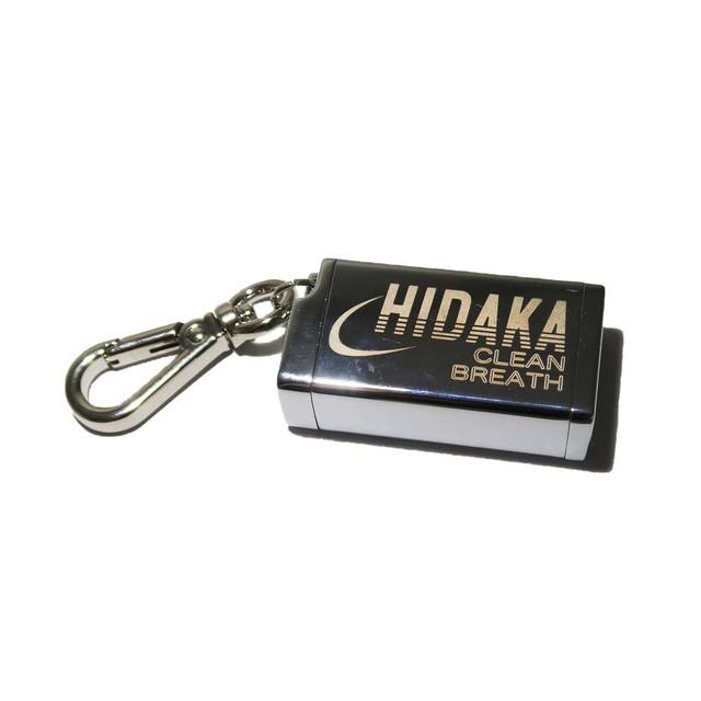 HIDAKA 21AW Portable ash tray