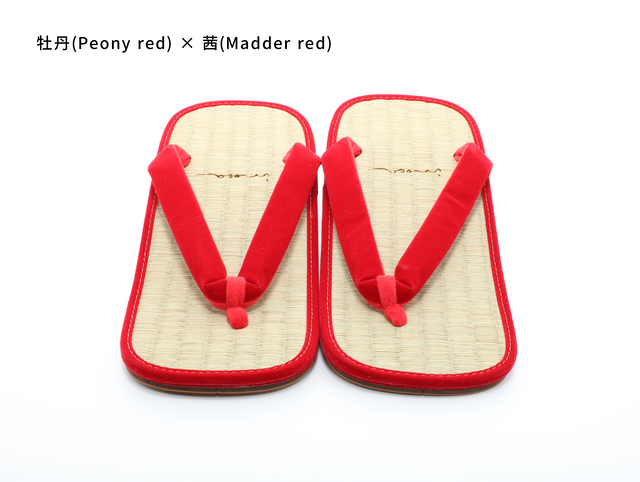 牡丹 / Peony red for OVERSEAS