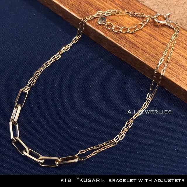 ブレスレット 18金 クサリ k18 18cm ブレス 男女兼用 サイズ